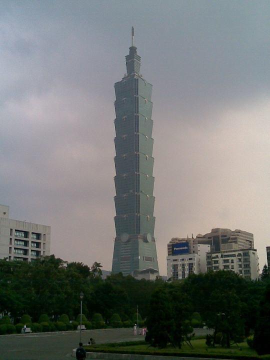 其實是 Taipei 101