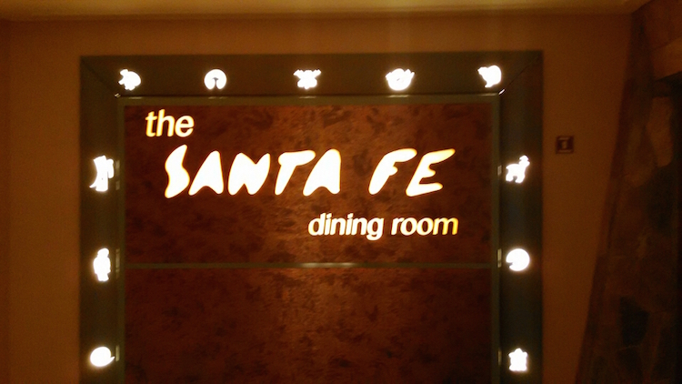 藍寶石公主號 - the santa fe dining room