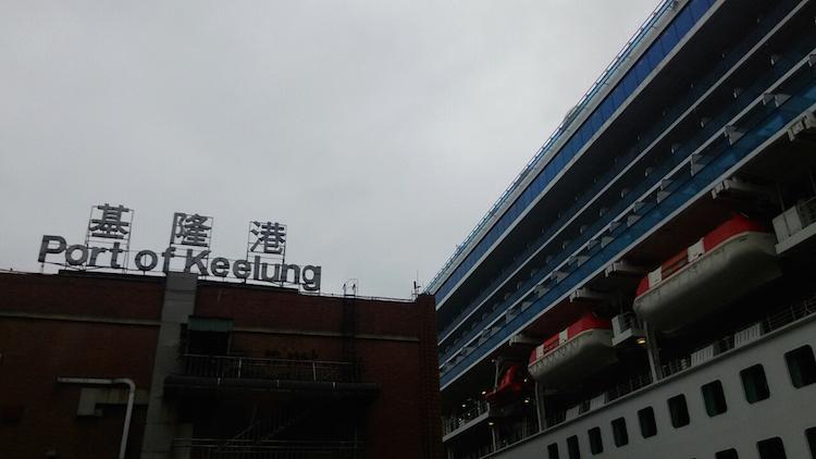 藍寶石公主號 Sapphire Princess 沖繩四天三夜之旅