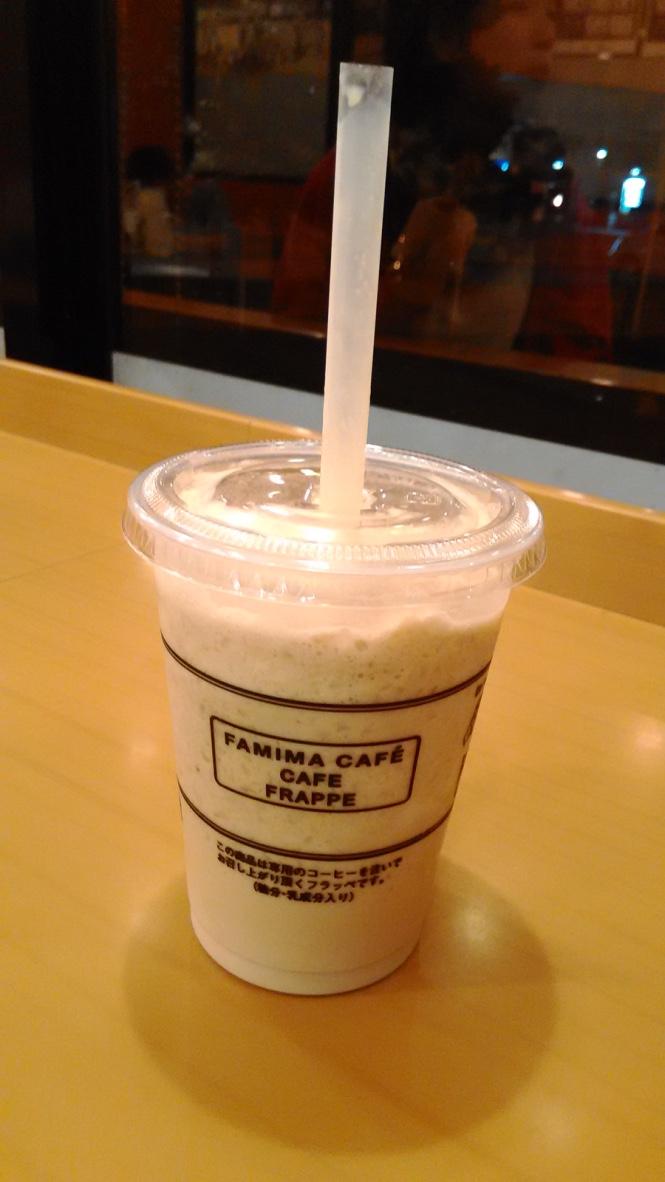 全家咖啡冰沙