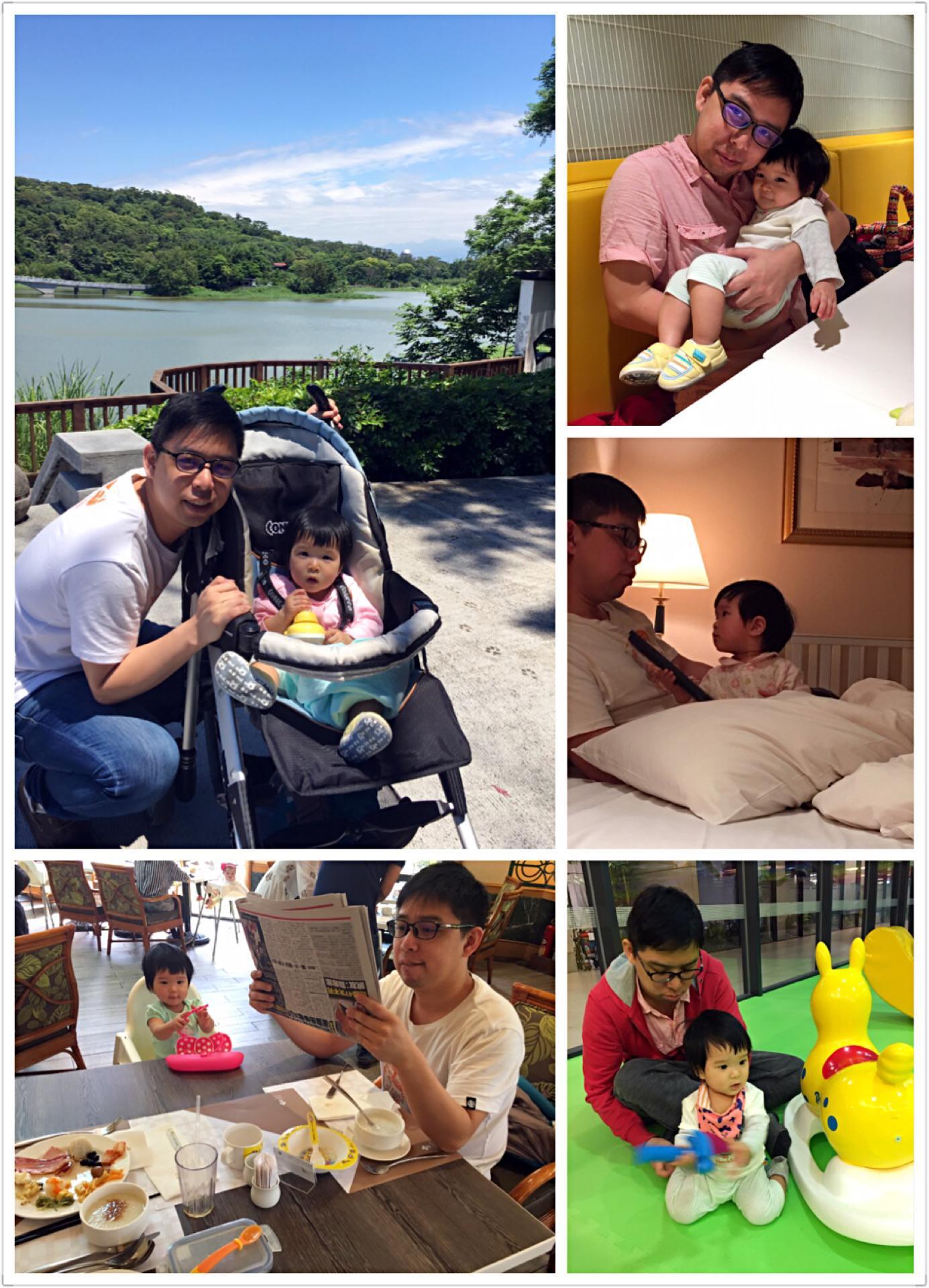 新竹煙波親子飯店一日遊