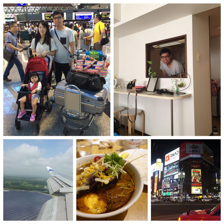 北海道 Day 1 出發→千歲機場→新札幌阿卡將→Airbnb→suage+湯咖哩