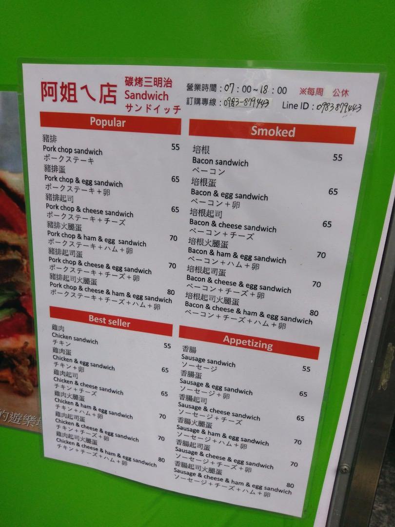 這是 menu 有中英日三國語言,相當國際化