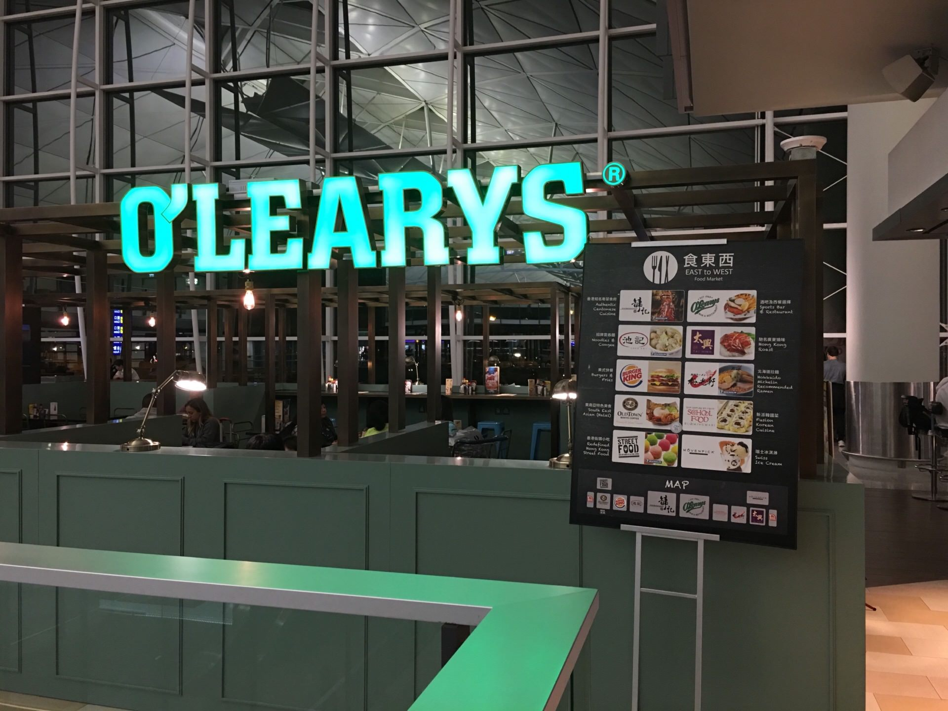 香港機場龍騰卡套餐 - O'Learys 美式餐廳