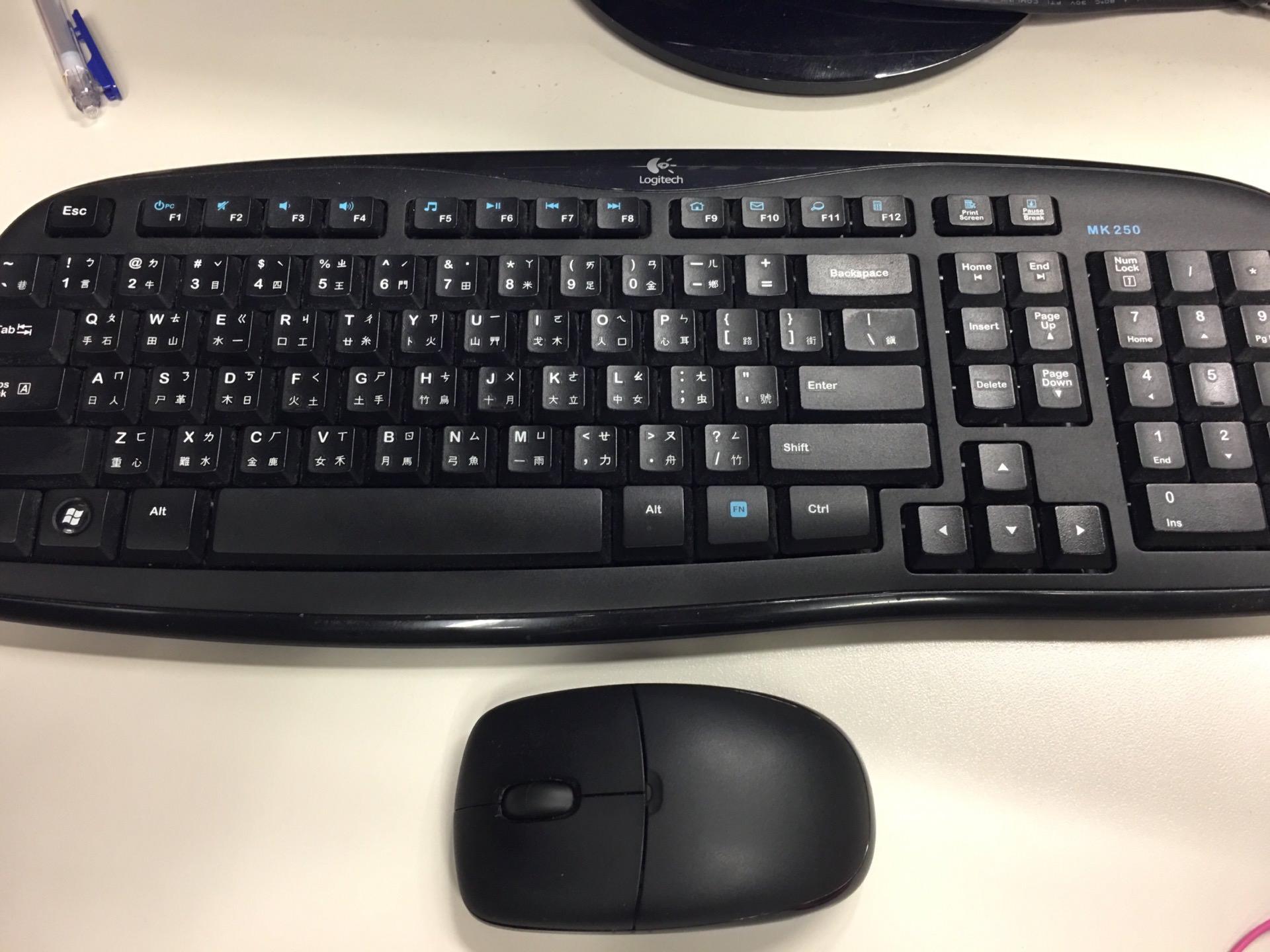 羅技(Logitech)無線滑鼠無法反白維修