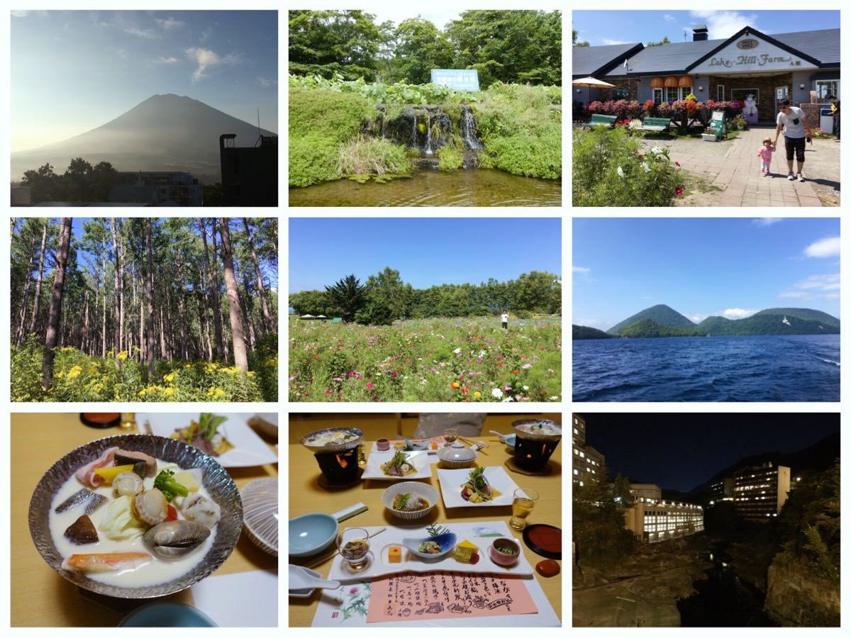 北海道 Day 5 雲海→羊蹄山自然公園→Rekuhiru農場→洞爺湖→遊小島→住宿:章月格蘭飯店