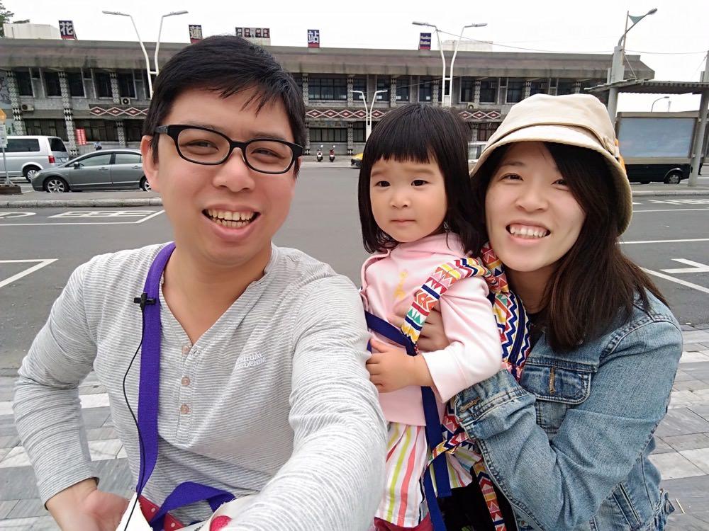 花蓮三天兩夜親子遊-行程規劃(3555專案)