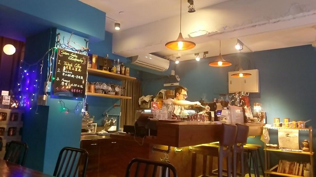 【台北】登陸土星土耳其咖啡