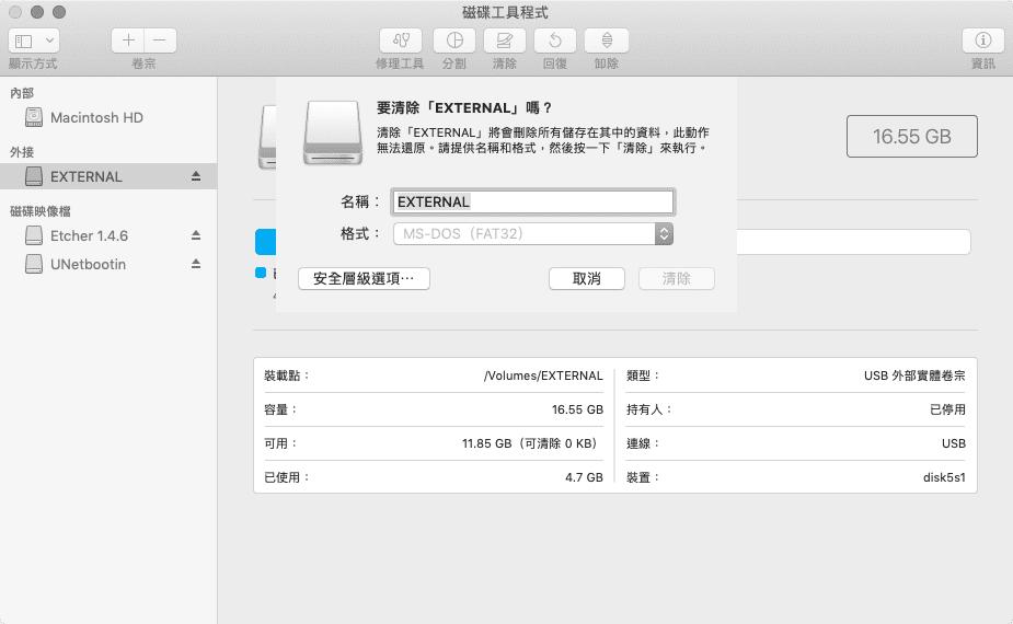 macOS 建立 Windows 10 開機隨身碟