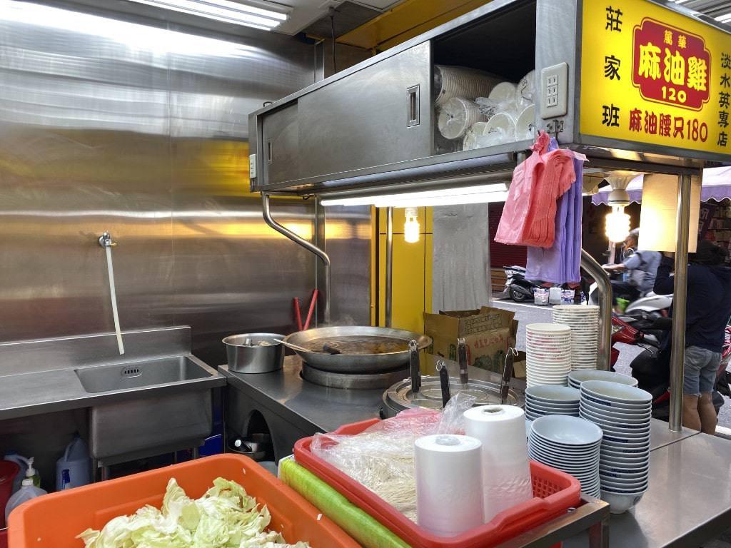 淡水萬華莊家班麻油雞