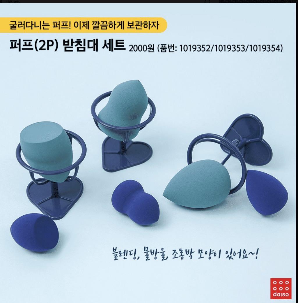 韓國親子遊大創 Daiso 戰利品篇