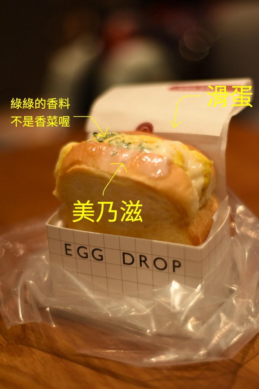 【韓國親子遊】釜山—美食篇:EGG DROP、THE VENTI、雷霆炸雞、宗家府豬肉湯飯