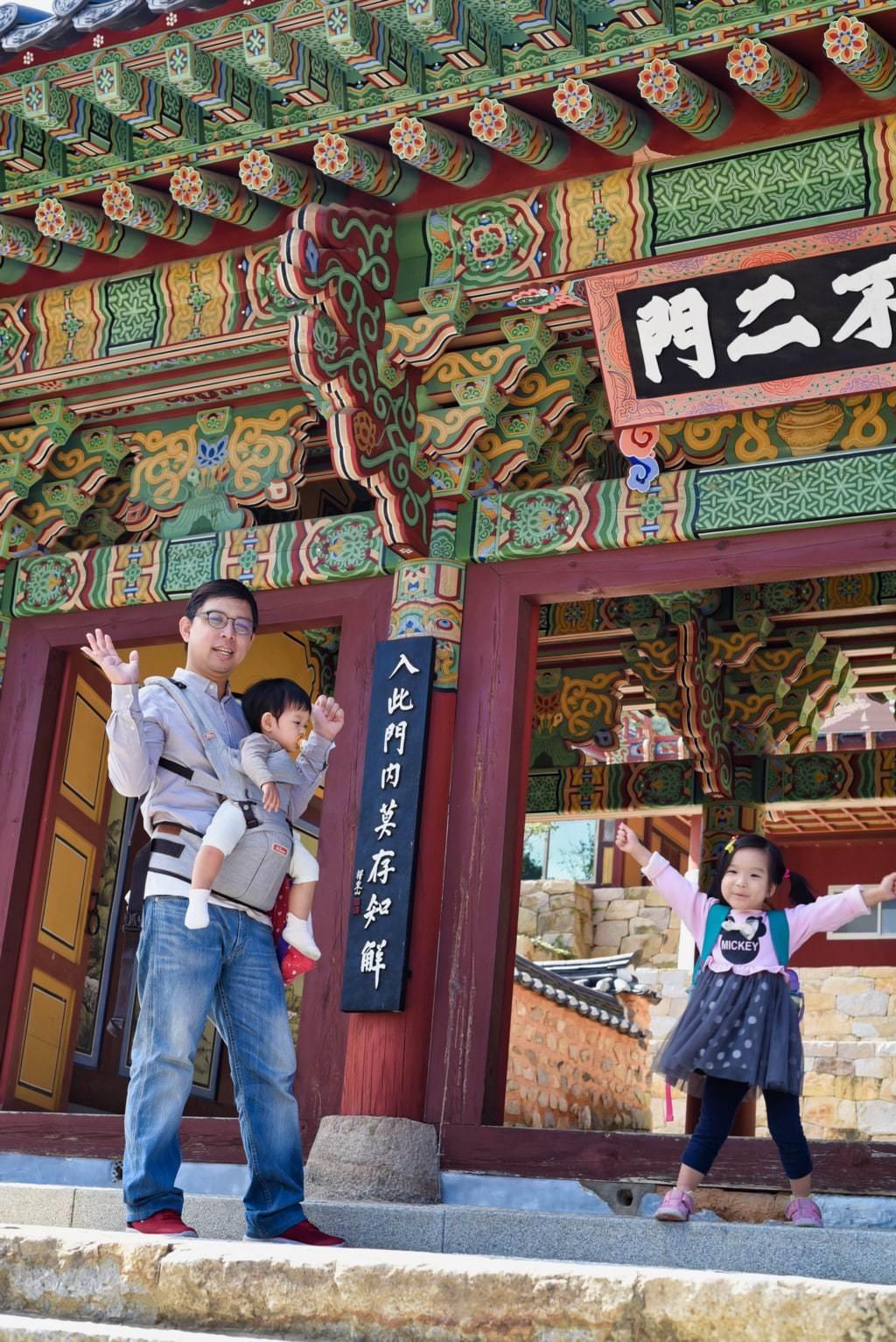 釜山-梵魚寺