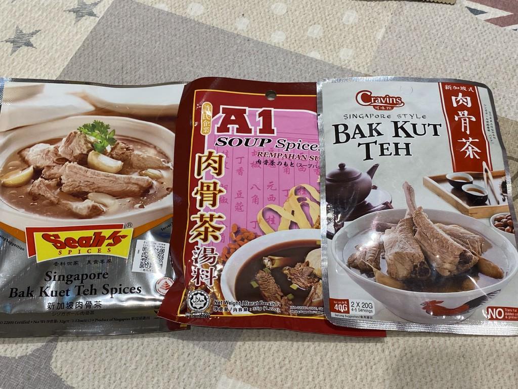 新加坡肉骨茶伴手禮