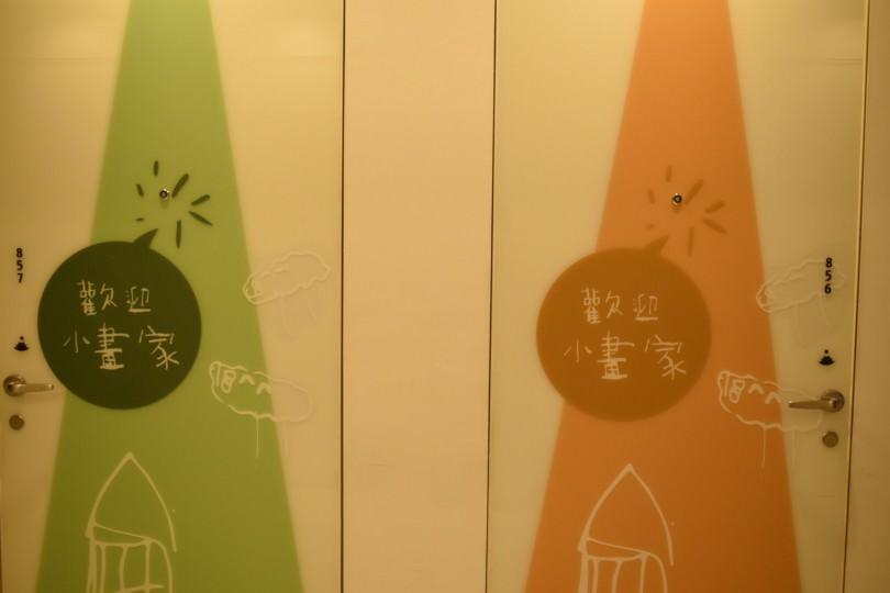 老爺行旅 + 高鐵假期振興專案