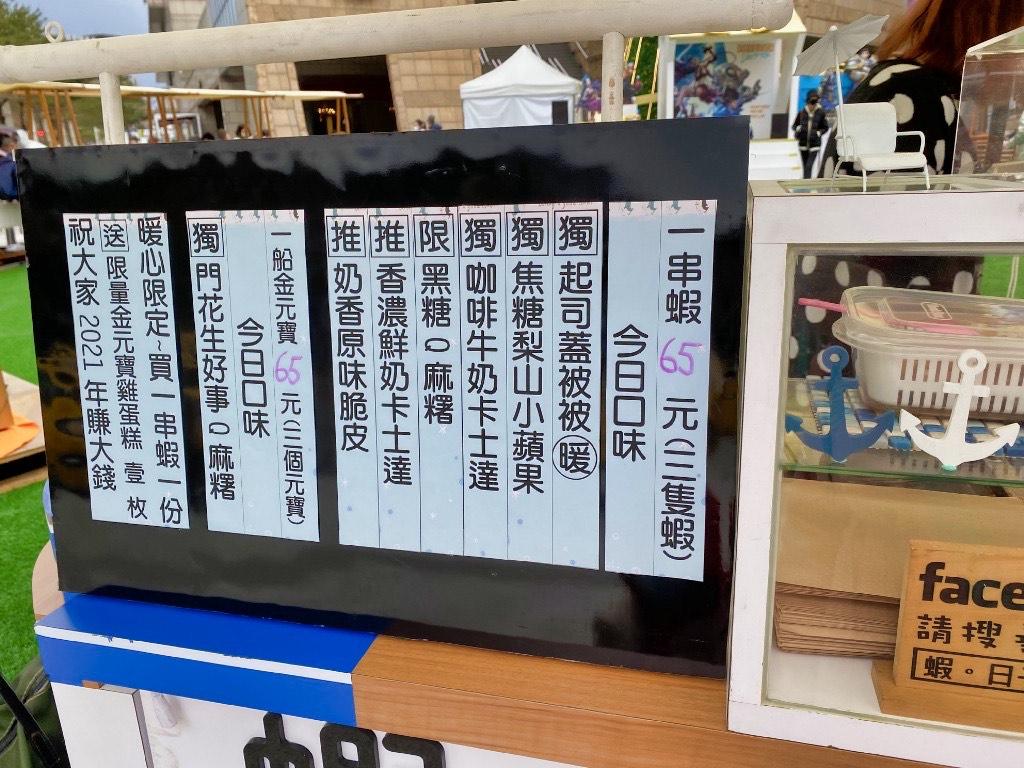 搭捷運賞落羽松