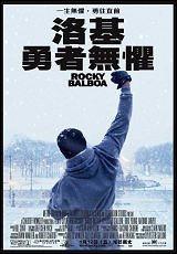 洛基:勇者無懼 Rocky Balboa